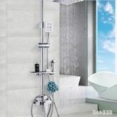 淋浴花灑套裝家用全銅淋浴器衛生間暗裝沐浴花灑洗澡淋雨噴頭  LN4581【甜心小妮童裝】