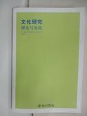 【書寶二手書T1/社會_ES3】文化研究:理論與實踐_簡體_(英)巴克