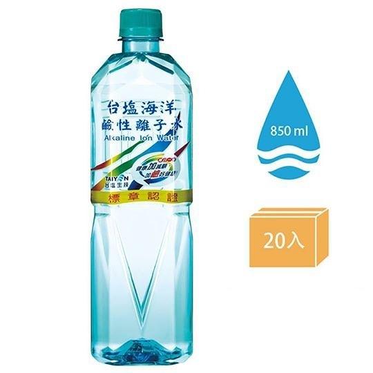 《台鹽》海洋鹼性離子水(850mlx20入)【海洋之心】(公寓無電梯勿下單)
