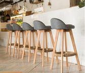 實木吧台椅子歐式酒吧椅復古旋轉高腳凳創意現代簡約靠背吧台凳子 NMS台北日光