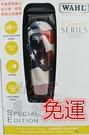 (現貨免運)美國國旗款 華爾電剪WAHL...