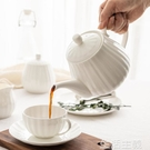 茶壺 創意白色家用骨瓷咖啡壺 泡茶壺陶瓷大號單壺花茶壺 沏茶壺帶過濾 生活主義