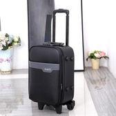 YAHOO618◮小巧拉桿箱16寸22寸皮質箱包行李箱密碼箱旅行箱男女萬向輪登機箱 韓趣優品☌