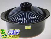[COSCO代購] W119665 Ginpo 日本萬古燒菊花二重蓋五合鍋