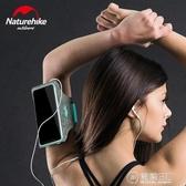 運動手機臂包透明華為蘋果通用戶外跑步健身手臂套 雙十一全館免運