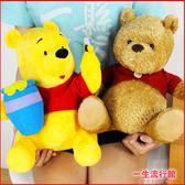《現貨熱銷》迪士尼 小熊維尼 摯友維尼 正版 坐姿 絨毛 娃娃 35/30cm D01143
