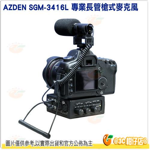 Azden FMX-DSLR 專業攜帶型混音器 公司貨 混音機 調音器 XLR 監聽 日本