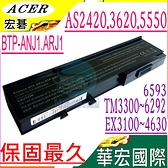 ACER電池(保固最久)-宏碁 3284WXMi,3302WXMi,3304WXMi,MS2211,MS2229,MS2230,