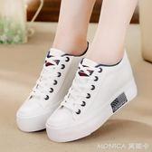 春秋季低筒帆布鞋女鞋韓版學生厚底鬆糕內增高百搭布鞋小白鞋 莫妮卡小屋