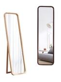 家逸北歐實木穿衣鏡臥室鏡子全身鏡壁掛家用簡約現代落地試衣鏡子
