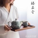 茶壺 景德鎮青花瓷茶壺陶瓷家用大號大容量...