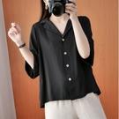 上衣 - A6864 小清新翻領木釦襯衫【加大F】