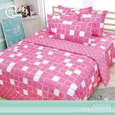 YuDo優多【輕格印像-桃紅】超細纖維棉雙人鋪棉床罩六件組-台灣製造