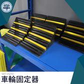 利器五金 車輛止滑器/車輪斜坡墊/車輪固定器 長250寬250高180mm 高強度橡膠型 VS250