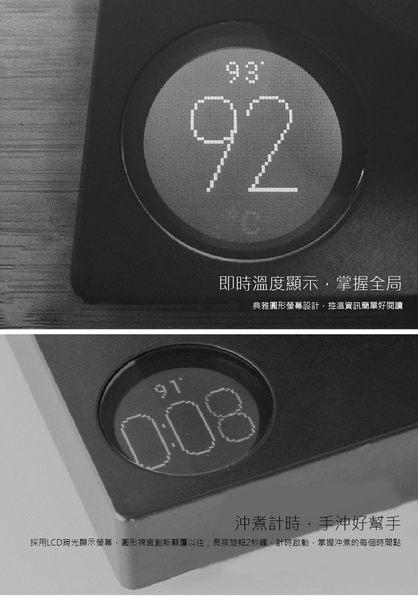 【沐湛咖啡】FELLOW STAGG EKG 0.9L電子溫控壺-900CC黑色 電熱壺 PID定溫 公司貨保固一年