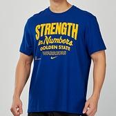 Nike 男 NBA 金州勇士隊 藍 籃球 運動 短袖 上衣 CK8806-495