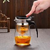 飄逸杯一鍵自動過濾內膽泡花茶壺耐熱玻璃沖茶器可拆洗茶具