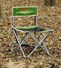 聖誕交換禮物戶外靠背折疊椅便攜釣魚椅凳寫生椅燒烤露營沙灘椅jy