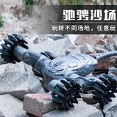 兒童玩具遙控車越野車高速攀爬機甲蝎子車可充電賽車四驅汽車男孩 莫妮卡