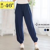縮口褲--簡約舒適休閒寬鬆側邊口袋素面鬆緊帶褲頭縮口棉褲(黑.藍XL-4L)-P112眼圈熊中大尺碼