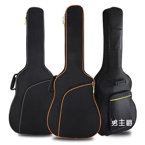 吉它包加厚加棉民謠木吉他包38寸39寸40寸41寸後背琴包防水背包袋XW 特惠免運