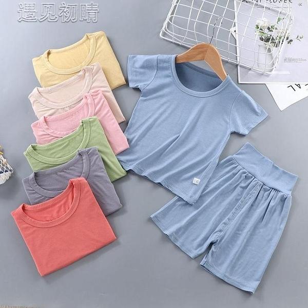 女童睡衣兒童莫代爾短袖套裝男女童夏季薄款睡衣家居服寶寶高腰護肚空調服 快速出貨