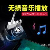 車載MP3播放器藍牙接收器汽車用U盤點煙器式免提電話無損音樂 【快速出貨八折優惠】
