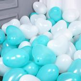 結婚用品婚房布置浪漫愛心氣球婚禮裝飾加厚生日派對告白心形氣球