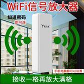 手機WiFi信號接收放大器 大功率wife增強器穿牆 無線網轉有線中繼器 生活樂事館