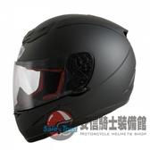 [安信騎士] THH T80 素色 消光黑 全罩 小帽體 3M吸濕汗專利內襯 安全帽 雙D扣 T-80
