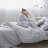 BUHO 雙人四件式舖棉兩用被床包組(光時漫記)