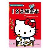 HelloKitty123練習本 (C678301-1)