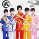 兒童武術練功服功夫裝衣服演出服女童中國風短袖刺繡表演服裝男夏 快速出貨