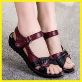 【新年鉅惠】 夏季新款涼鞋女媽媽鞋防滑軟底中老年老人鞋中年平跟防滑女鞋平底