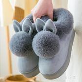 中大尺碼月子鞋 高跟棉拖鞋女冬包跟厚底室內家居可愛毛絨加絨棉鞋 AW11069【旅行者】