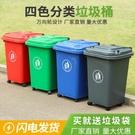 銳拓帶輪子大垃圾桶大號環衛商用戶外分類箱廚房帶蓋方形家用北京NMS【蘿莉新品】