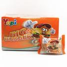 Yupi 大漢堡軟糖 (32g x 24包) /盒