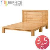 Bernice-雅蒂3.5尺實木單人床組(床頭片+床底)