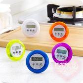廚房秒表可愛計時器LVV962【棉花糖伊人】