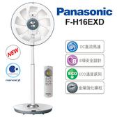 【Panasonic 國際牌】F-H16EXD 16吋DC直流遙控立扇/電風扇【全新原廠公司貨】