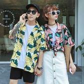 短袖襯衫-休閒潮流花式夏威夷風男上衣2色73iq201【時尚巴黎】
