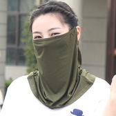 夏季男女遮陽護頸防曬防紫外線面罩防曬口罩透氣護臉面紗開車面罩【快速出貨八八折優惠】
