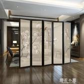 中式屏風隔斷客廳玄關實木辦公室簡約現代折屏半透明可移動折疊定制QM『櫻花小屋』