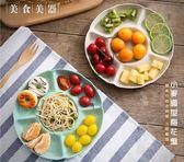 加厚款【小麥梅花盤】環保無毒小麥秸稈圓形五格水果盤 5格零食盤 多格瓜子花生餐盤