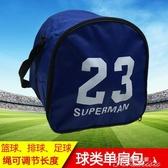 球包-籃球包訓練包足球排球包單肩斜挎運動多功能學生收納包大容量袋子提拉米蘇