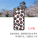 Sony Xperia XA Ultra X Performance F3115 F3215 F8132 手機殼 軟殼 保護套 九州熊 熊本熊