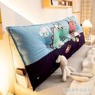 床頭靠墊靠枕兒童卡通三角長靠背臥室榻榻米軟包床上大靠背可拆洗 NMS名購新品