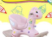 兒童木馬寶寶搖椅嬰兒塑料帶音樂搖搖馬大號加厚兒童玩具1-6周歲小木馬車 Igo免運