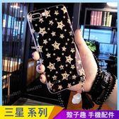 閃粉星星 三星 A7 2018 亮面手機殼 水晶吊繩掛繩 指環支架 明星同款 A8 star 保護殼保護套 防摔軟殼
