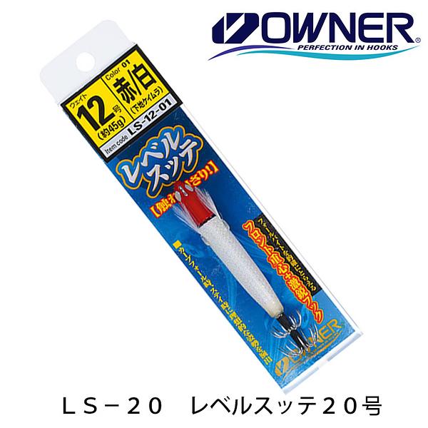 漁拓釣具 OWNER歐娜 LS-20 45克 [泥棒]